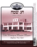 Hebrew 100 Windows wine label